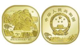 5元泰山纪念币能卖多少钱 5元泰山纪念币版本介绍