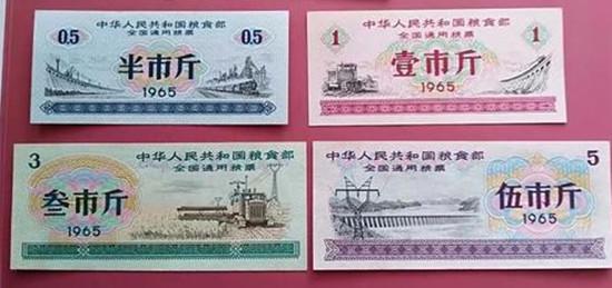 1965年全国粮票值多少钱 1965年全国粮票价格