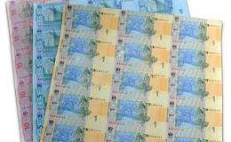 中乌建交整版钞介绍  中乌建交整版钞收藏亮点有哪些
