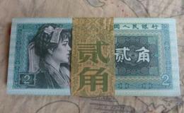 80貳角紙幣暴漲 80貳角紙幣收藏價值