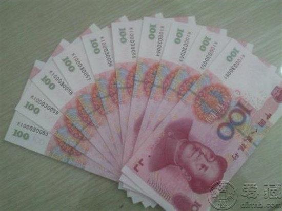 第五套人民币大全套豹子号介绍 第五套人民币大全套豹子号收藏价值