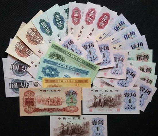 第三套人民币大全套拍卖价格 第三套人民币大全套价值分析