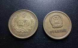 目前81年五角硬幣值多少錢 81年五角硬幣回收市場報價表