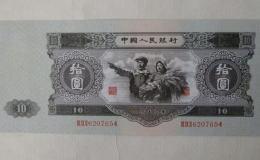 大黑十人民幣值多少錢 大黑十人民幣價值分析