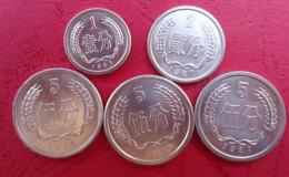 1980年2分硬幣值多少錢 1980年2分硬幣收藏價值分析