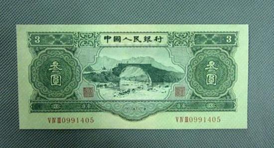 1953年三元纸币值多少钱 1953年三元纸币真假鉴定