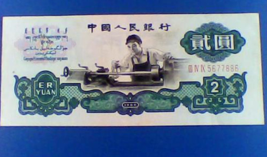 第叁套激情电影币两元值多少钱 第叁套激情电影币两元图片介绍