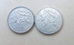 铝兰花一角硬币价格表 铝制兰花一角硬币单枚价格
