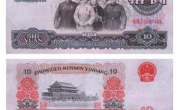 大團結紙幣值多少錢 大團結紙幣投資分析