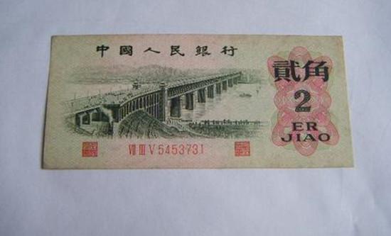1962年2角人民币值多少钱 1962年2角人民币有投资价值吗