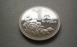 牡丹硬幣價格表 牡丹一元硬幣實時行情價格