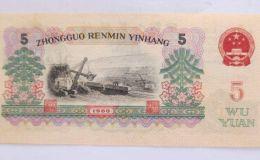 第三套人民幣現在的價格 第三套人民幣價格圖片