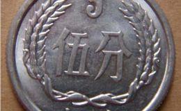 1989年五分硬币值多少钱目前 1989年五分硬币市场价目表一览