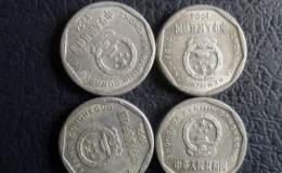 1994年1角菊花硬币值多少钱 1994年1角菊花硬币最新价目表
