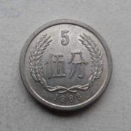 五分1983年值多少钱一枚目前 五分1983年回收最新价目一览表