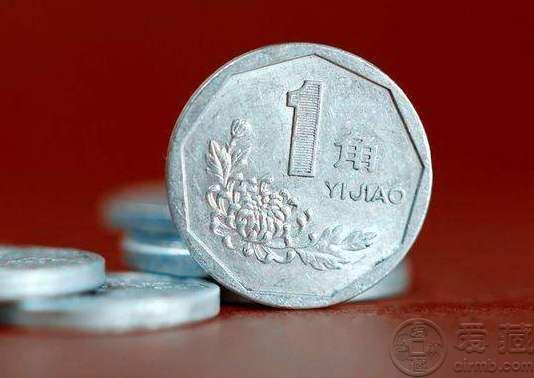 1991年1角菊花硬幣值多少錢 1991年1角菊花硬幣最新報價表