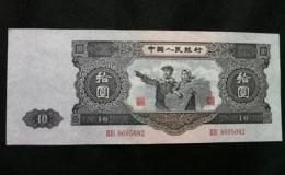 第二套人民幣10元值多少錢_收藏要點