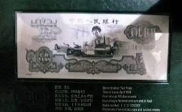 第一套人民币纯银50000 第一套人民币纯银收藏三大价值体现