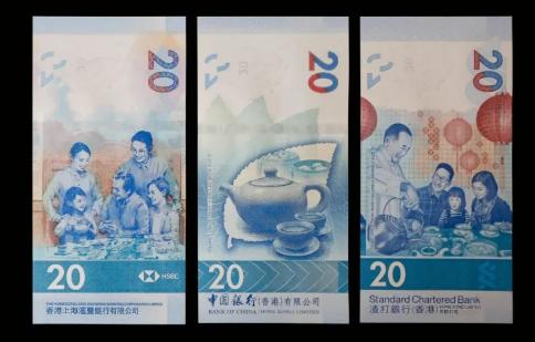 1997香港回归50元纸币 1997香港回归50元纸币狮头分析