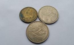 1985长城纪念币的价格 1985长城纪念币相关介绍