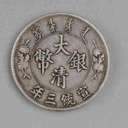 大清银币拍卖价格表 大清银币市场价值分析