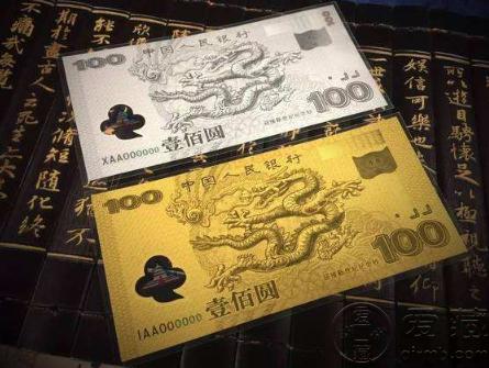 新世纪纪念钞金银珍藏册价格 新世纪纪念钞珍藏册值多少钱