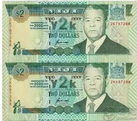 斐济连体钞最新价格表 斐济45连体钞值多少钱