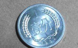 80年的硬幣1分價格 80年的硬幣1分三大價值