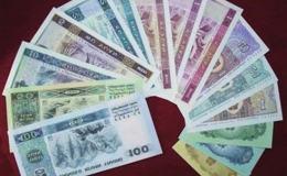 第四套人民币现在值多少钱 第四套人民币相关介绍