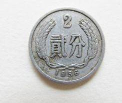 56年的2分硬幣價格 56年的2分硬幣價格高嗎