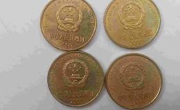 2000年5角硬幣值多少錢 2000年5角硬幣收藏價值