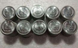 一枚1988年的二分硬币值多少钱 1988年的二分硬币市场价格表