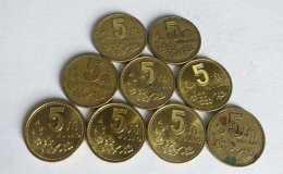 梅花5角硬幣1997單枚價格是多少錢 梅花5角硬幣1997市場價格表