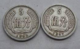 单枚1957年五分钱值多少钱 1957年五分钱回收市场报价表