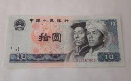 1980年10元纸币值多少钱 1980年10元纸币票面设计