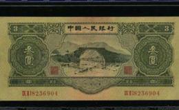三元人民幣值多少錢 三元人民幣價值分析