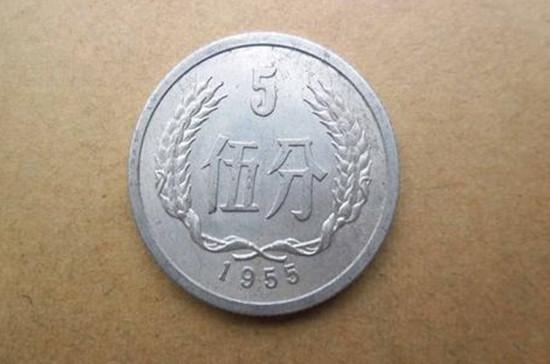 1955年5分硬币值多少钱 1955年5分硬币图片鉴赏