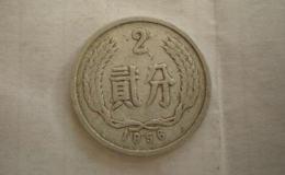 1956年的2分硬币值多少钱 1956年的2分硬币相关介绍