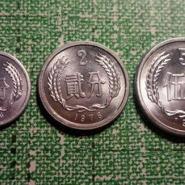 1976年5分硬币值多少钱 1976年5分硬币价值分析