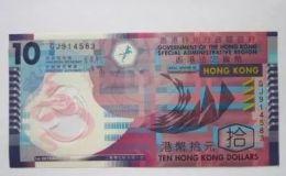 香港回归纪念钞100元   香港回归纪念钞100元值钱吗