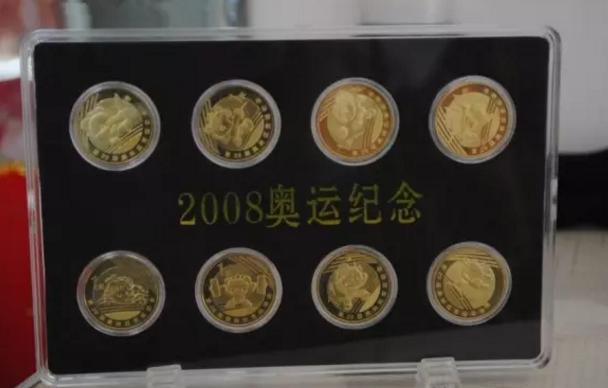 2008年奥运纯银纪念章价格 2008奥运纪念章现在售价是多少