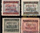1949印花税票价格表 1949印花税票价格多少