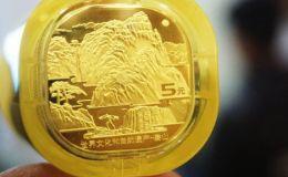 泰山异形纪念币最新价格 泰山异形纪念币升值空间大吗
