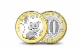 2020鼠币价格 2020年鼠年纪念币升值