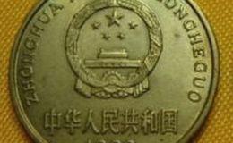 92年五角梅花硬币价格值多少钱一枚及图片