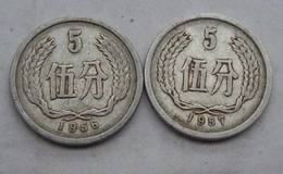 单枚1957年5分硬币价格多少钱 1957年5分硬币市场报价表