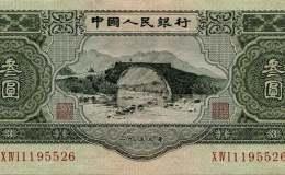 第二套人民币三元价格是多少_收藏价值