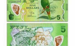 斐济5元25连体整版钞价格 有没有收藏价值