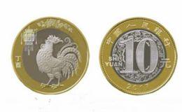 鸡年10元硬币值多少钱   鸡年10元硬币价值