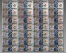 塞舌尔连体钞最新价格 塞舌尔连体钞有没有收藏价值